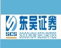 东吴证券开户流程