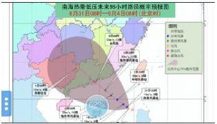 台风玛娃最新消息 台风玛娃即将登陆 台风保险都买好了么?