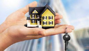 住房公积金怎么用