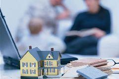 如今贷款买房要注意什么