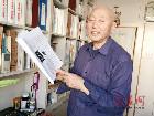 八旬老人收藏邮票60载 撰写书稿为后人留下珍贵资料