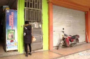 南宁5口煤气中毒 12岁女孩不幸丧命