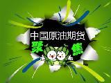 中国大发时时彩网页版_时时彩开奖历史_娱乐app-期货