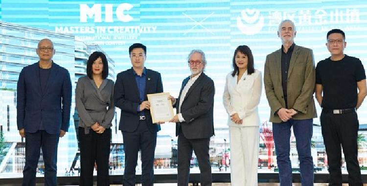 MIC全球首座文化艺术中心将落户东莞黄金小镇