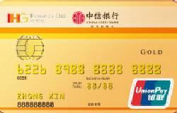 银联 卡币种类型:单币 卡类别:时尚卡 币种:人民币 卡等级:金卡 gold