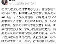 1.14徐老师交易计划:日线级别5均线争夺战,空头不能手软