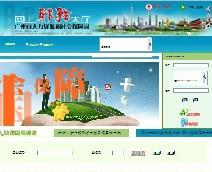 广州社保查询个人账户