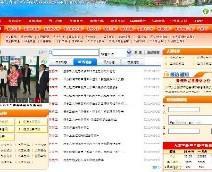 广州社保中心
