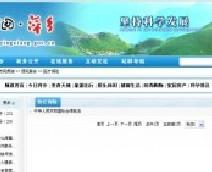 萍乡市医保
