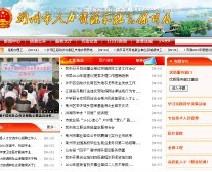 荆州社保查询个人账户
