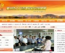 郴州社保查询个人账户