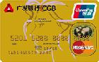广发真情金卡(银联+MasterCard)