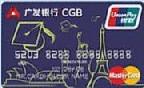 广发留学生卡(银联+Mastercard)