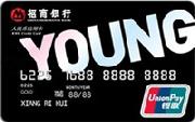 招行YOUNG金卡(黑)