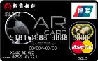 招商中经版Car Card汽车金卡(银联+Mastercard)