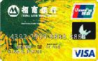 招商标准卡(银联+VISA)