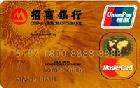 招商标准金卡(银联+Mastercard)