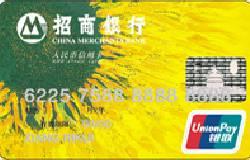 招商标准联名卡