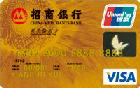 招商标准金卡(银联+VISA)