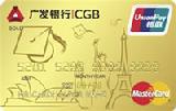 广发留学生金卡(银联+Mastercard)