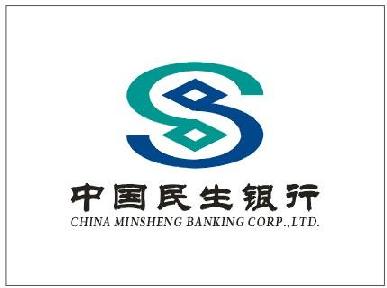 民生银行北京分行贷款