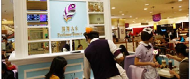 上海银联信用卡至跳舞香水消费满200立减100元