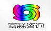 杭州富淼经济信息咨询有限公司