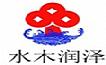 水木润泽(北京)投资咨询有限公司
