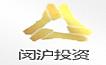上海闵沪投资管理有限公司