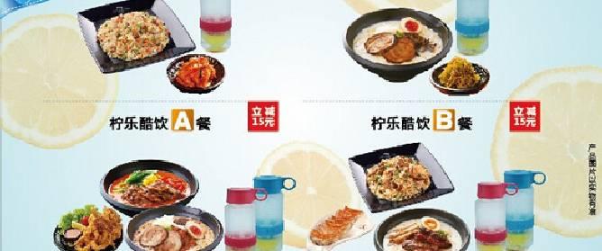 上海银行银联信用卡指定餐厅立减15元优惠