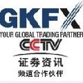 GKFX(捷凯金融)