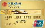 中信银联标准IC国际金卡