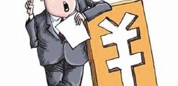 哪个银行的信用卡额度最高