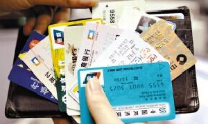 建行信用卡额度调整