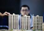 房贷利息怎么算_房子贷款利息怎么算-金投贷款网