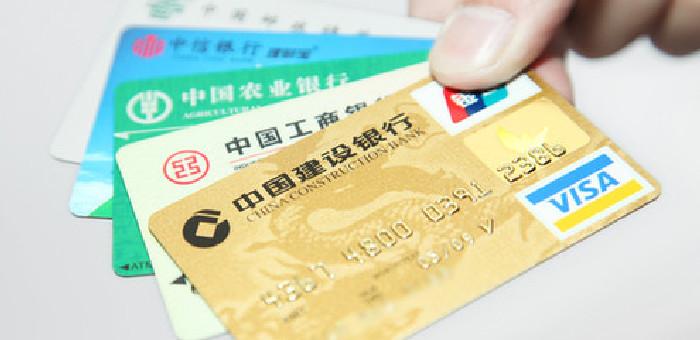 信用卡的使用期限