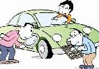 车辆贷款_车辆贷款怎么贷-金投贷款网