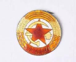 分寸间聚沧桑变幻:红色徽章收藏鉴赏