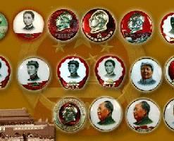 毛主席像章收藏鉴赏