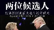 5万亿美元黄金市场即将毁灭 被中国接管的时机到来?