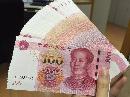 十年后纸币要消失了:有多少银行人员吃不上饭了