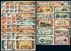 第一套人民币图片及价格(2017年12月15日)