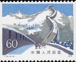 炎炎夏日来看看邮票上的雪景