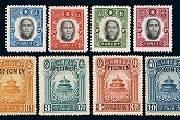 中华民国邮票成邮币市场香饽饽