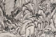 书画鉴赏与收藏:《仿梅道人山水》
