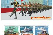 澳门8月新邮:中国人民解放军建军九十周年