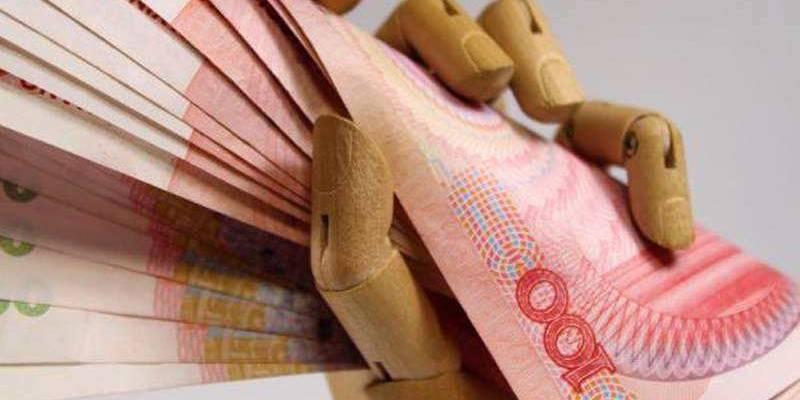 银行存款最新利率出来了:最高上浮50%,你敢去存吗?