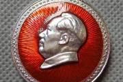 如何选择毛主席像章中的精品作为收藏品?