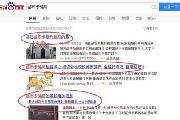邮币卡新骗局曝光:一人分饰N角 诈骗金额高达百亿