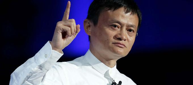 阿里股权结构曝光 软银持股29.2%马云持股7%